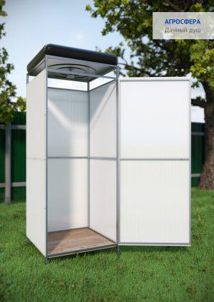 Дачный летний душ с баком без подогрева Агросфера (160л)