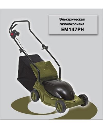Газонокосилка электрическая ZIGZAG EM 147 PH