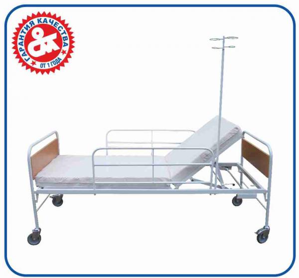 Кровать медицинская функциональная для лежачих больных КРМК2
