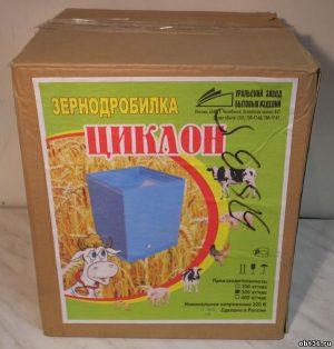 Измельчитель зерна (зернодробилка) Циклон 350 кг/ч