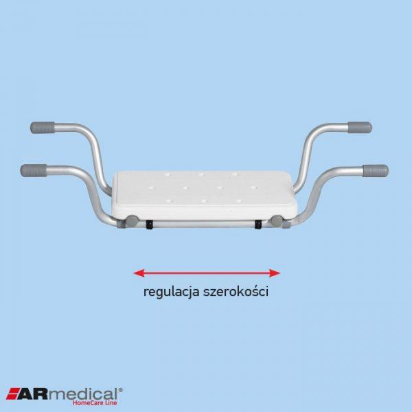 Скамья для ванной ARmedical AR 207 универсальная