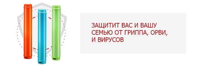 Облучатели рециркуляторы в Минске