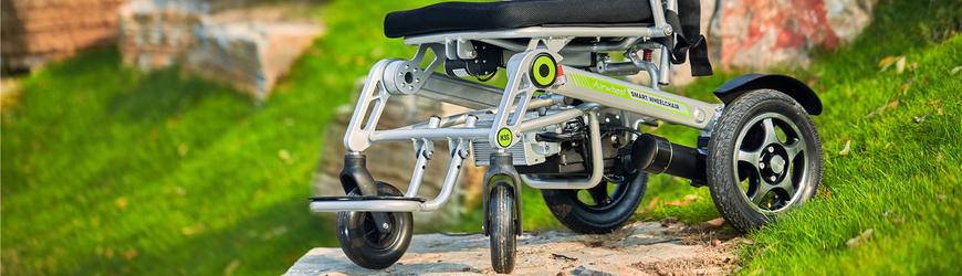 Инвалидные коляски ARmedical